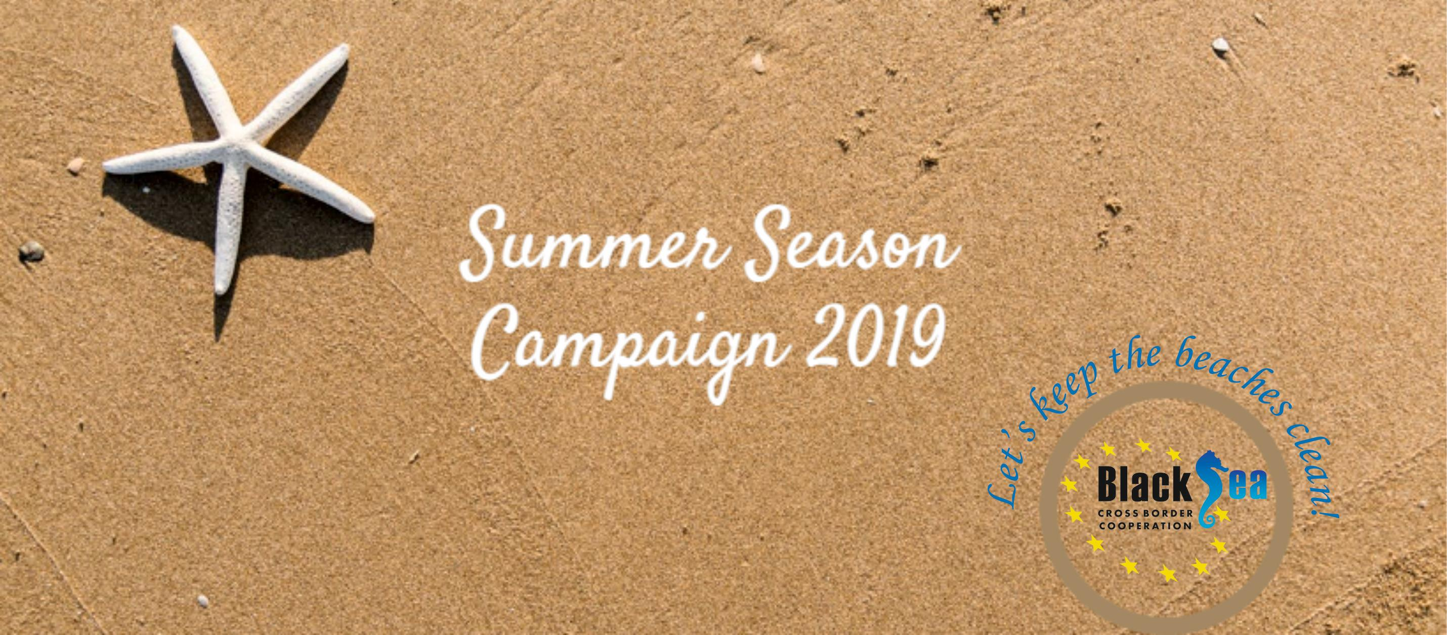 Lets keep the beaches clean. A new eco-campaign in Summer Season 2019 has been launched