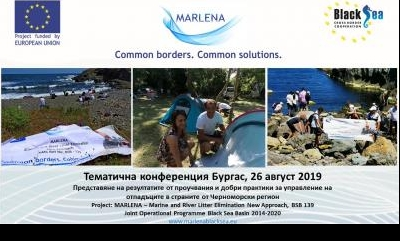 Thematic conference  in Burgas -MARLENA.info