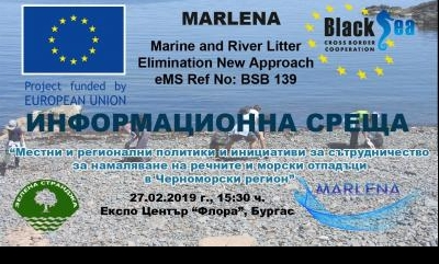 Local and regional politics and initiatives for cooperation for reducing river and marine litter in the Black Sea region -MARLENA.info